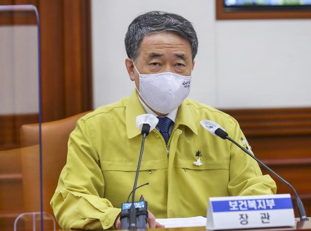 """[코로나19] 정부, 수도권 2.5→2단계 완화…""""서민층 지나치게 큰 희생"""" (종합)"""