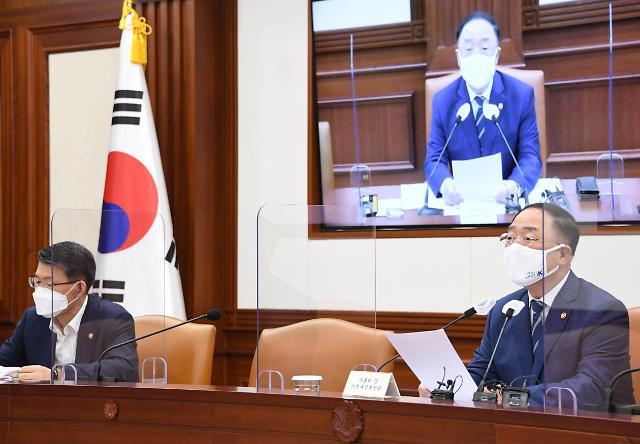 """홍남기 """"상계관세 부과 늘어...TF 신설해 기업 부담 줄일 것"""""""