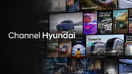 .​Hyundai Motor rolls out new marketing strategy to satisfy home-dwellers.