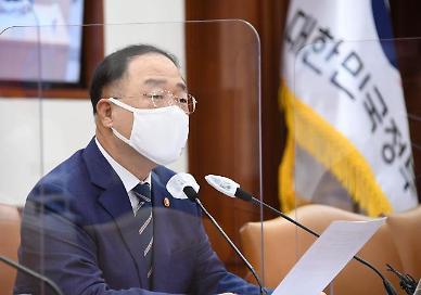 홍남기 외평채 최저금리 발행, 외화조달 비용 절감 기대