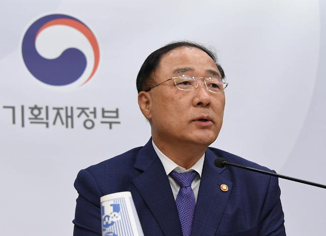 홍남기, 이달 말 재임 660일… 역대 두 번째 장수 기재부 장관 눈앞