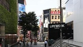 Hàn Quốc: Nỗi lo tăng trưởng âm trong năm nay có thể trở thành hiện thực