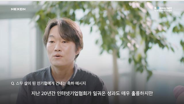 """이정헌 넥슨코리아 대표 """"10~20년 뒤 일상-게임 경계 허물어질 듯"""""""