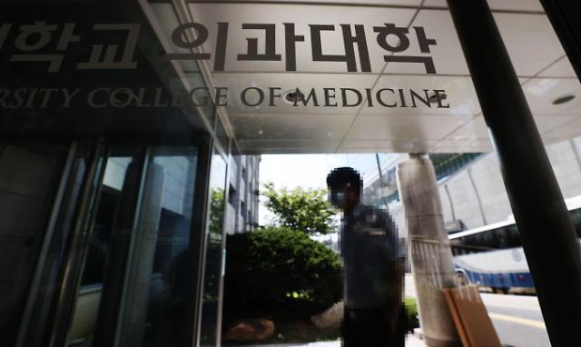 의대생, 학교로 돌아간다…국시거부·동맹휴학 중단