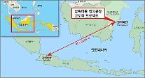 現代エンジニアリング、インドネシア「水素添加分解施設の増設プロジェクト」受注