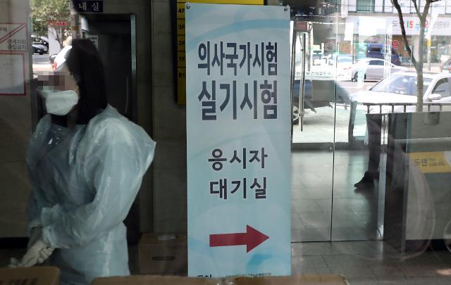[포토] 의대생 국시거부 잠정 유보…재응시 여부 관심