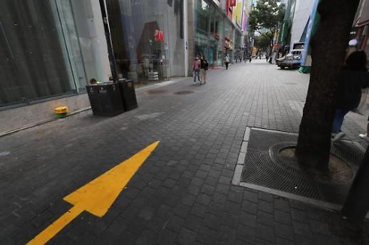 韩财政部:今年韩国经济负增长或已成定局