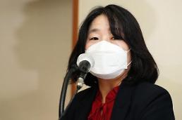 [速報] 検察、尹美香議員を横領容疑で在宅起訴・・・「寄付金・公金を個人用途で使用」