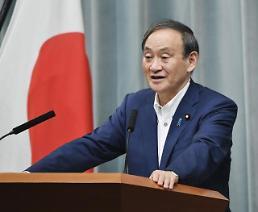 自民党新総裁に菅義偉官房長官が選出・・・70.47%の圧倒的な支持率で「圧勝」