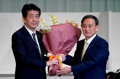 외교부, 스가 자민당 총재 확정에 새 일본 총리와 우호협력 증진