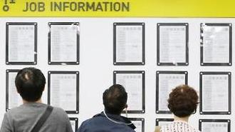 Viện nghiên cứu Hàn Quốc: Vắng bóng du khách nước ngoài, 120.000 việc làm bốc hơi