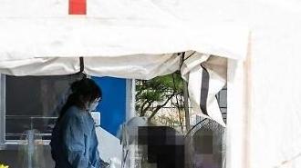 Hàn Quốc ghi nhận 106 ca nhiễm mới…91 ca lây nhiễm trong nước·15 ca nhập cảnh