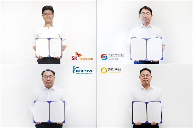 SK텔레콤, 양자 센싱 활용한 차세대 가스 안전 솔루션 상용화