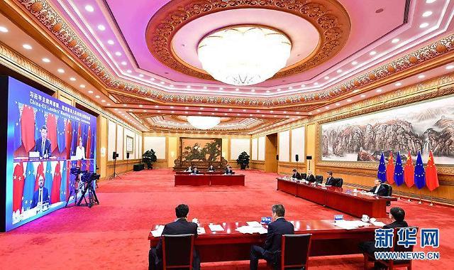 """시진핑 """"인권 가정교사 필요없다""""…얼굴 붉힌 中·EU"""