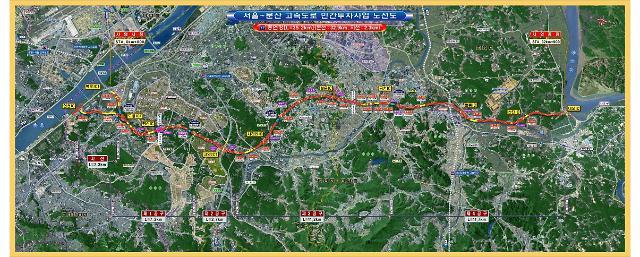 서울~문산 고속도로 오는 11월 개통