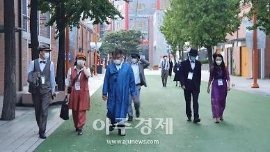 인천시, 스마트관광도시 최종사업지 선정...제물포서 출항