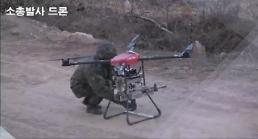 .S. Koreas defense agency reveals development plan for attack and reconnaissance drones.