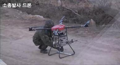 S. Koreas defense agency reveals development plan for attack and reconnaissance drones