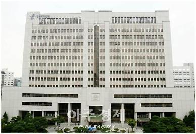 거짓말에 80명 집단감염 인천 학원강사 2년구형
