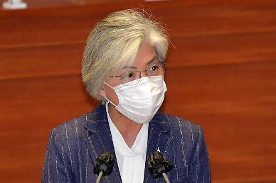 강경화 장관, 17~18일 베트남 공식 방문…필수인력 입국 제도화 협의