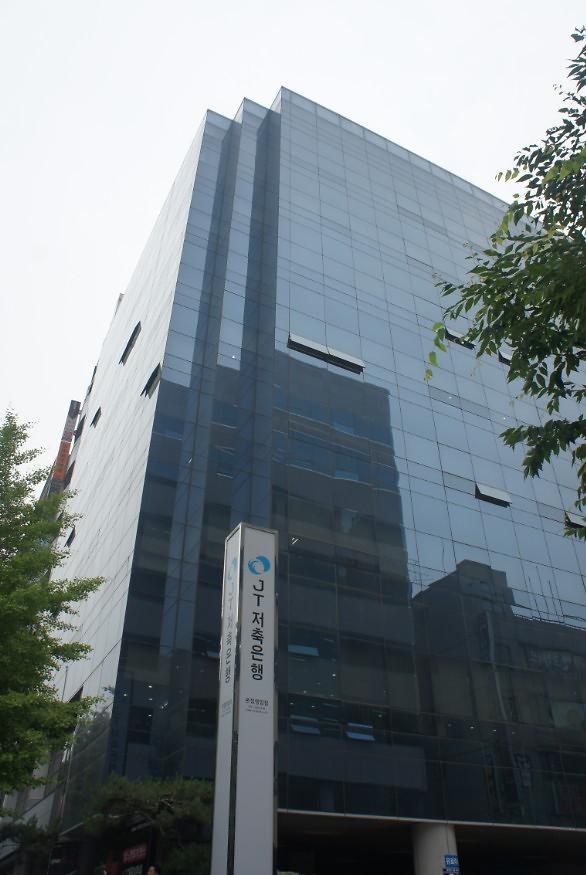 JT저축은행 인수전 김샜나…유력후보 JB금융 손뗐다