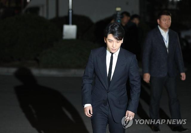 버닝썬 승리 기소 7개월 만 지작사 군사법원서 오늘 첫 재판