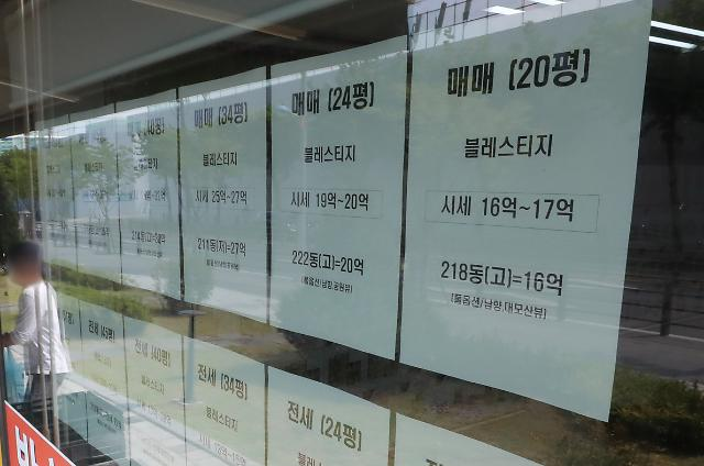 풍선효과에 지방 민간아파트 분양권도 전매 제한