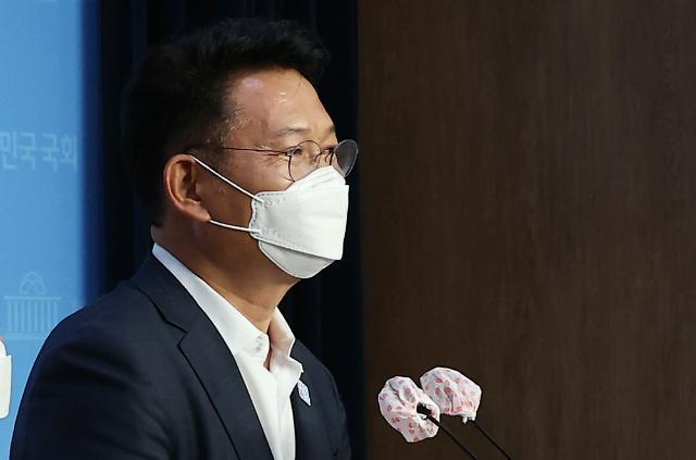 """송영길 """"미·중 대립 속...북핵·남북갈등 이용돼"""""""