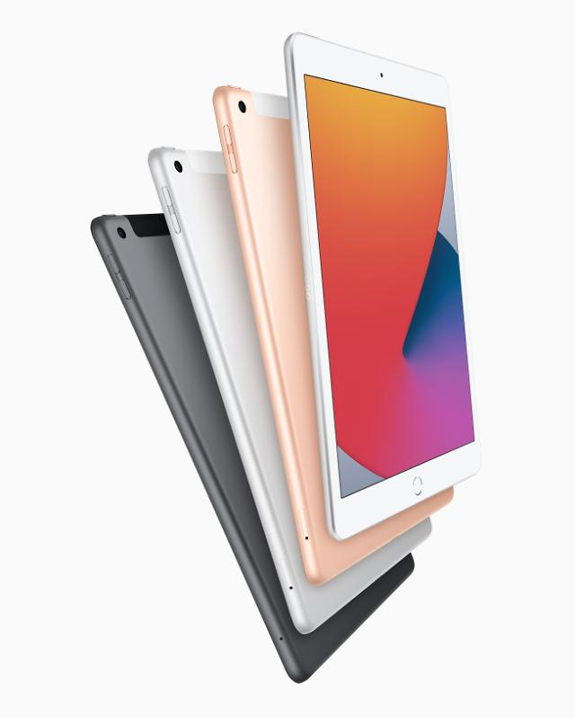 애플, 안드로이드 태블릿 올킬하는 보급형 8세대 아이패드 선봬
