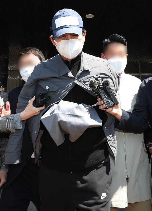 라임 몸통 김봉현, 펀드관련 혐의 오늘 첫 재판