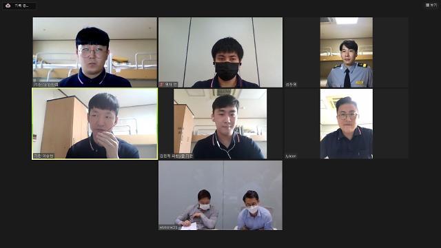 해양수산연수원, 오션폴리텍 해기사 양성과정 온라인 화상 취업박람회