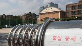 Các trường học ở khu vực Seoul và các thành phố lân cận sẽ mở cửa trở lại vào tuần tới