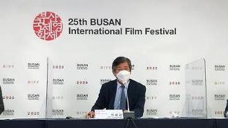 Cạnh tranh khốc liệt để giành vé dự Liên hoan phim Quốc tế Busan (BIFF)