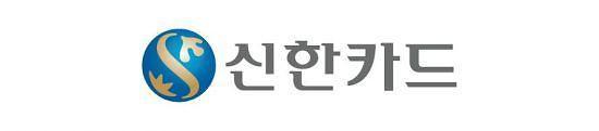 """""""터치결제 켜줘""""....신한카드, 보이스 터치결제 론칭"""