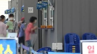 Hàn Quốc ghi nhận 113 ca nhiễm Covid19…Không ghi nhận thêm ca tử vong