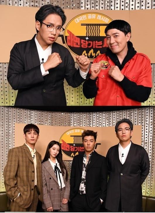 [기획] 이번 추석에는 라면인건가? MBC VS SBS 라면 경쟁 개시
