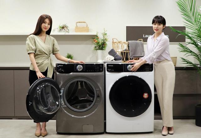 위니아딤채 세탁기·김치냉장고, 예비부부들에 '인기'