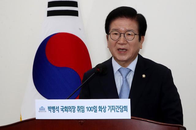 """[전문] 박병석 """"2022년 대선·지선 동시 실시 검토해야"""""""
