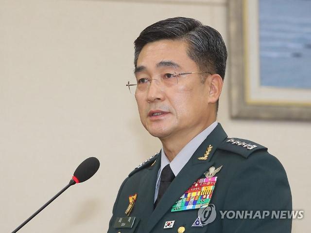 [국방 장관 인사청문회] 서욱 북한, 도발하면 주적... 초전에 무력화 가능