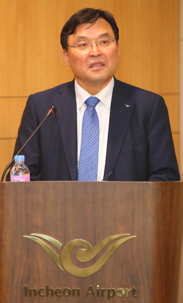 """구본환 인국공 사장 """"국토부가 자진사퇴 요구…해임 부당"""""""
