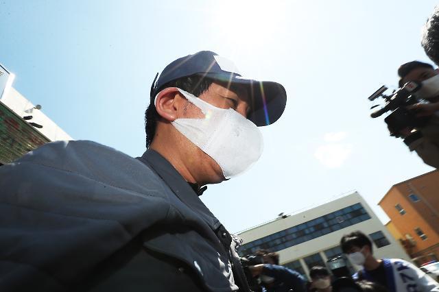 """라임몸통 김봉현 첫 재판 """"열람복사 못해...혐의 인정여부는 다음 번에"""""""