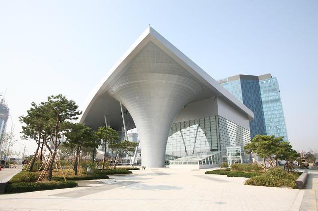 인천·부산진해, 경제자유구역 성과평가서 S등급 달성
