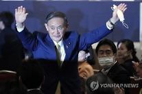 菅内閣発足へ・・・韓日関係に及ぼす影響は?