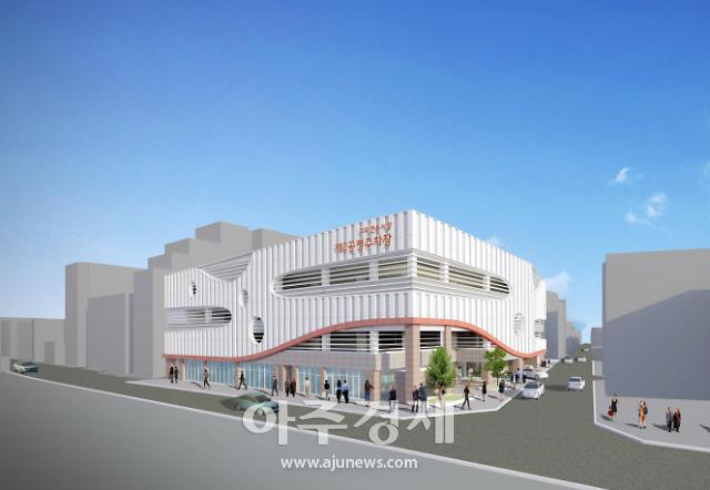 구리 전통시장 제2주차빌딩 착공…2023년 3월 준공