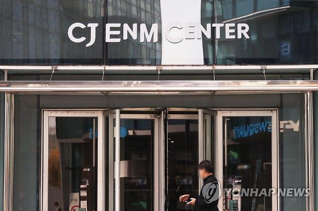 CJ ENM, 딜라이브와의 프로그램 사용료 인상 분쟁 勝