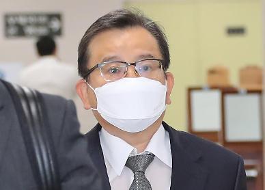검찰 성접대·뇌물 김학의 2심도 징역12년 구형