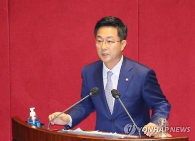 與 박성준, 추미애 아들 안중근 의사 빗댄지 5시간만에 유감 표명