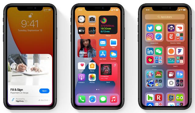 애플 iOS14 오늘부터 업데이트 가능... 홈 화면에 '위젯' 자유롭게 배치