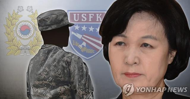 [9월 17일 조간칼럼 핵심요약]'文방부' '秋방부' 된 국방부