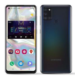 SK电讯18日发售预装《Mr.Trot》歌曲特色手机产品